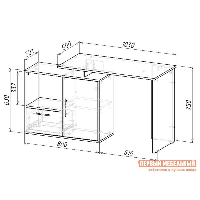 Письменный стол  Слим-3 / Слим-4 Венге / Дуб Молочный, 1030 мм (фото 4)