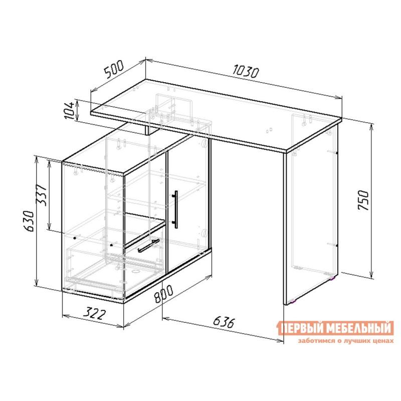 Письменный стол  Слим-3 / Слим-4 Венге / Дуб Молочный, 1030 мм (фото 5)