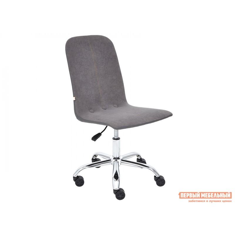Офисное кресло  Офисное кресло RIO Серый, флок / Серый, кожзам