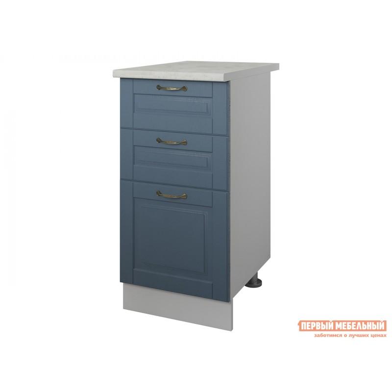 Кухонный модуль  Стол 3 ящика 40 см Палермо Деним