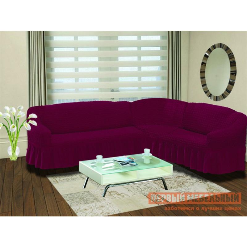 Чехол для мебели  Чехол на диван угловой Стамбул Бордовый, Правый