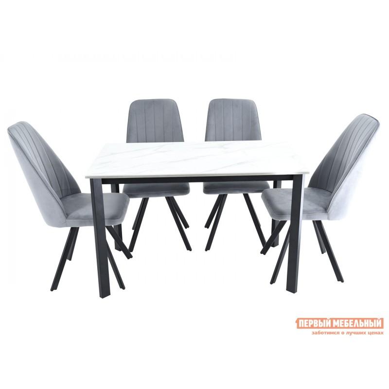 Кухонный стол  Пуэрто Белый камень / Черный муар (фото 9)