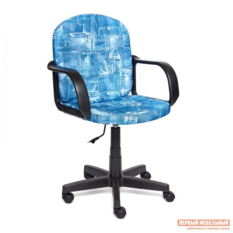 Офисное кресло  BAGGI Ткань «Джинса»