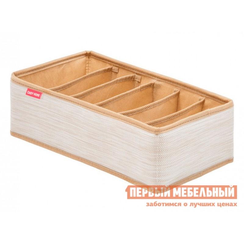 Кофр  Органайзер для нижнего белья и маек 6 ячеек 35х16х10см Белый