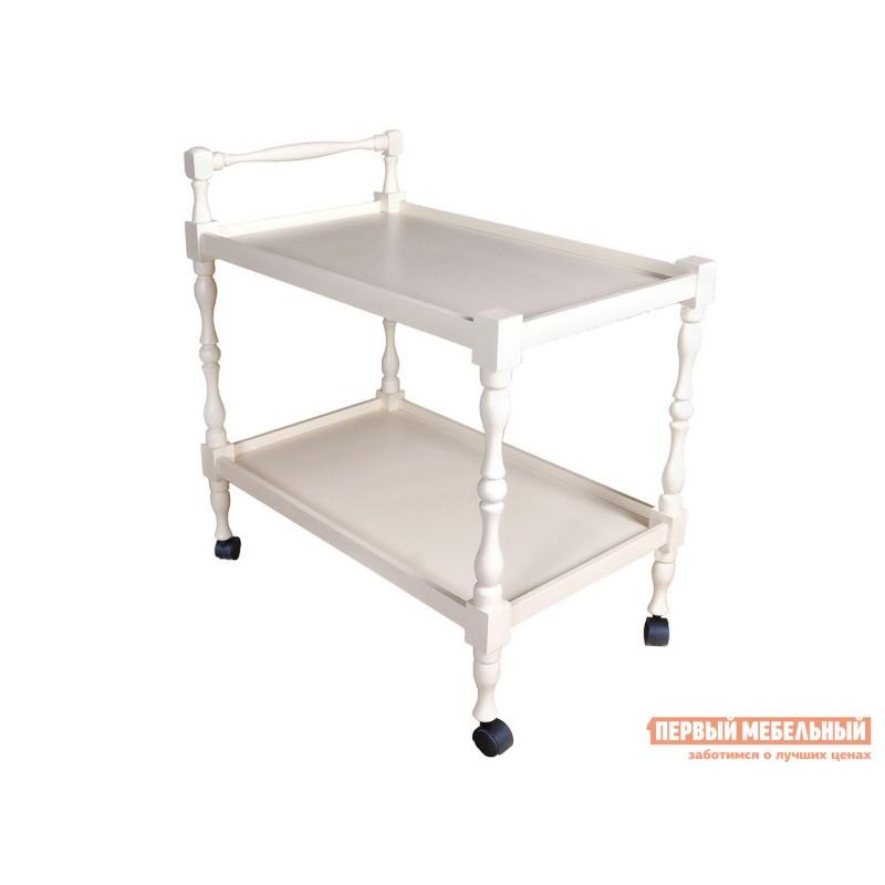 Сервировочный столик  Стол сервировочный Бридж Слоновая кость