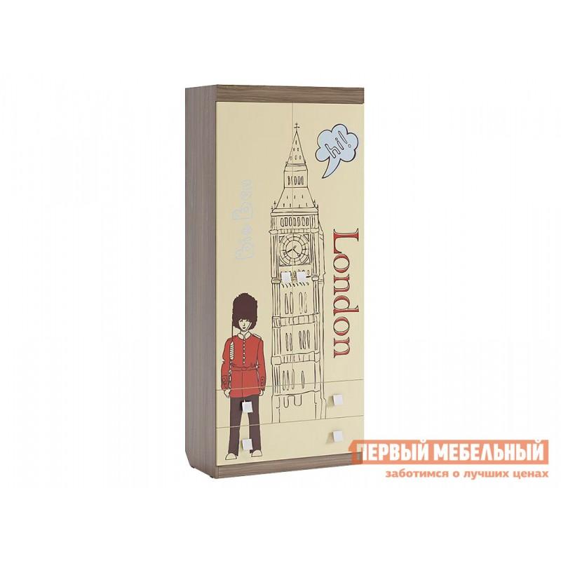Детский шкаф  Челси Шкаф комбинированный (с ящ. 2-створчатый) Ясень Шимо темный / Крем
