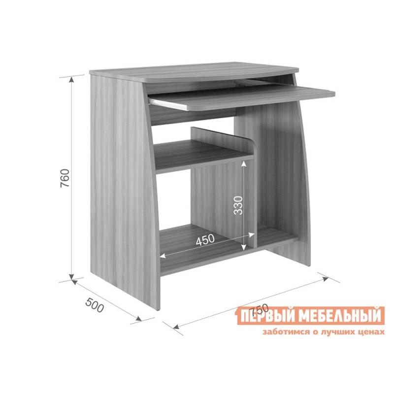 Столик для ноутбука  Кроха Дуб Млечный (фото 4)