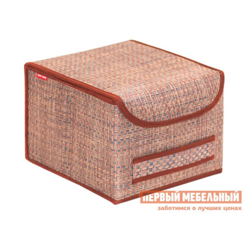 Кофр  Коробка для хранения с крышкой 25х27х20см Бежевый