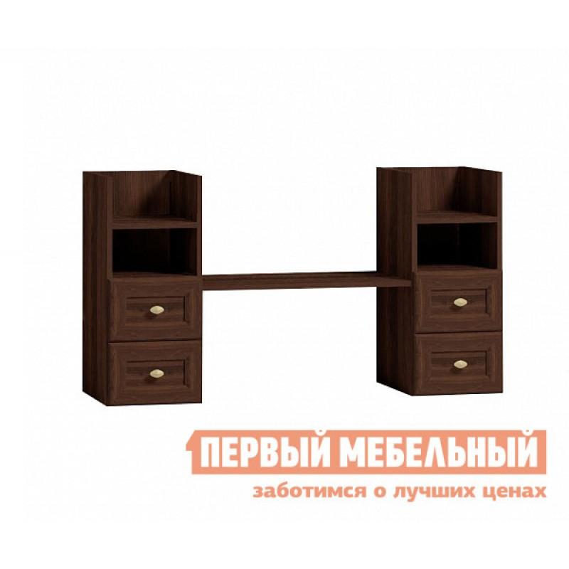 Надстройка  Sherlock19 (гостиная) Органайзер Орех Шоколадный