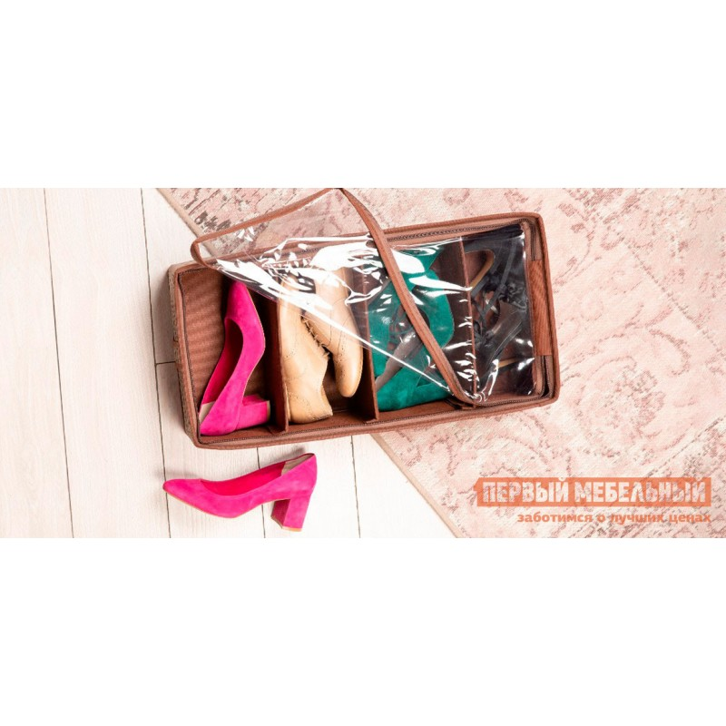 Кофр  Органайзер для обуви 4 ячейки 28х56х12см Бежевый (фото 2)