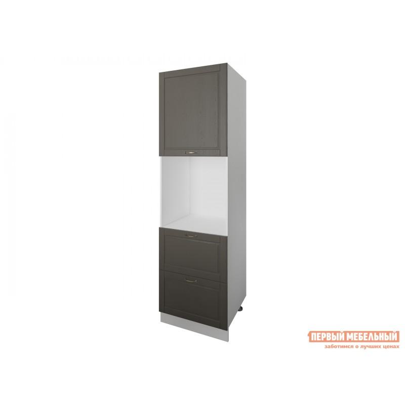 Кухонный модуль  Пенал Н=200 см с нишей 59,5 см 1 дверь 2 ящика 60 см Палермо Арабика