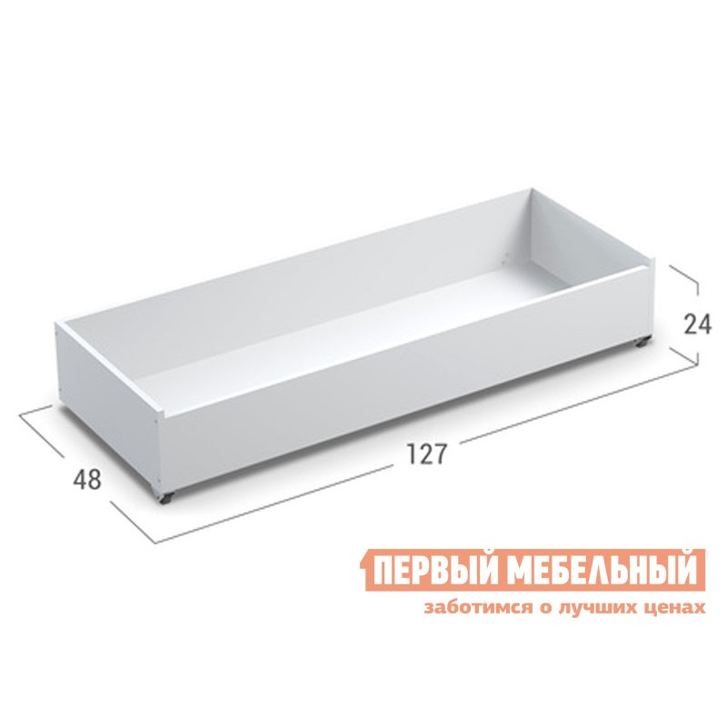 Аксессуар для дивана  Короб для белья Аккордеон Белый, 1600 Х 2000 мм