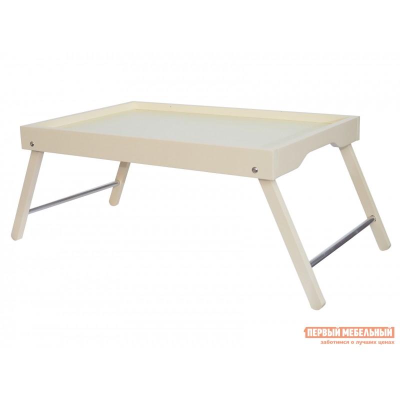 Сервировочный столик  Столик-поднос Селена Слоновая кость