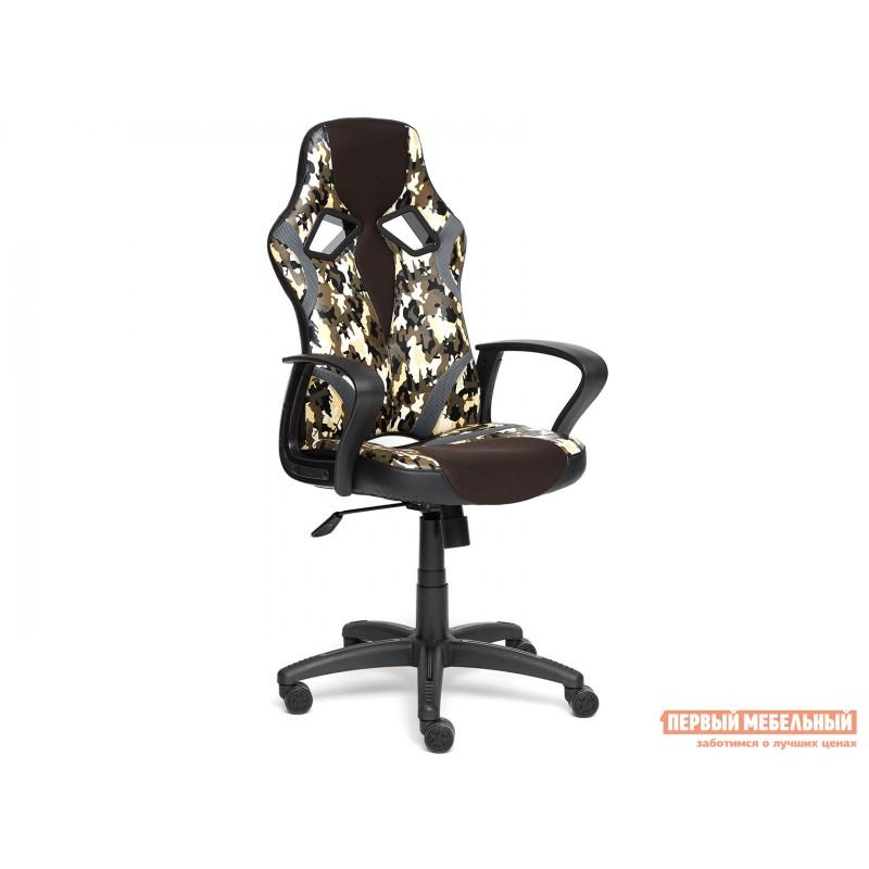 Офисное кресло  RUNNER military Ткань принт хаки / Иск. кожа черный / Сетка кор/сер