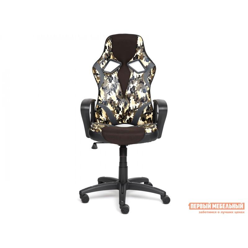 Офисное кресло  RUNNER military Ткань принт хаки / Иск. кожа черный / Сетка кор/сер (фото 2)