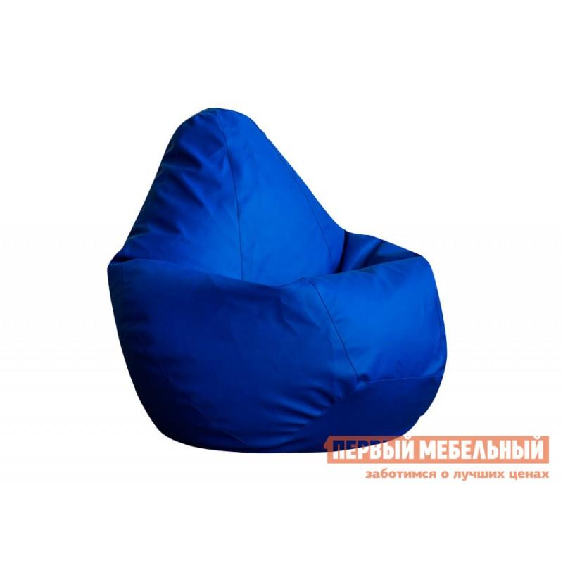 Кресло-мешок  Кресло-мешок Фьюзи Синий, 3XL