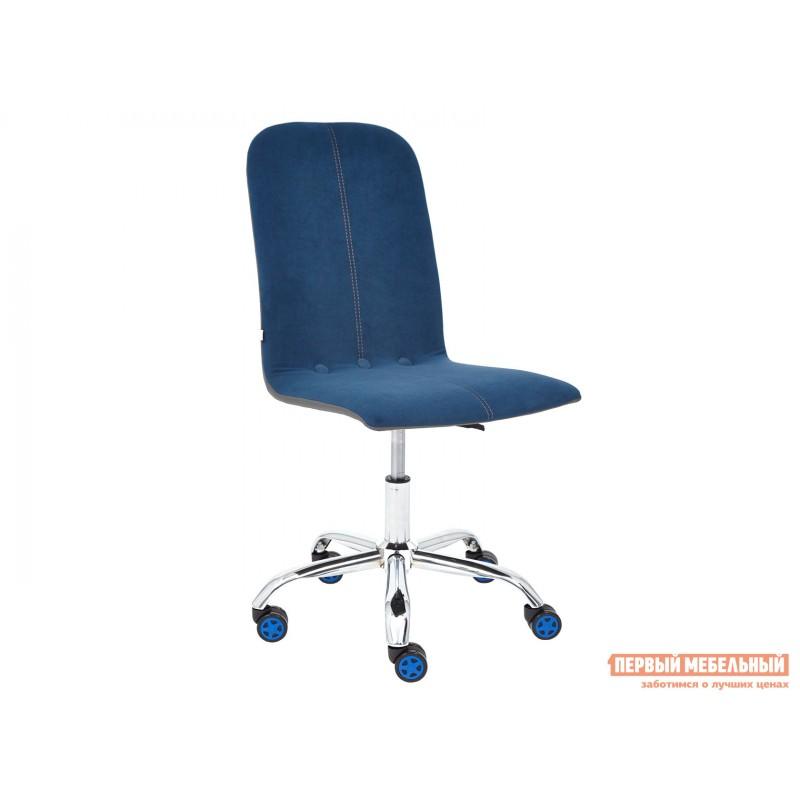 Офисное кресло  Офисное кресло RIO Синий, флок / Серый, кожзам