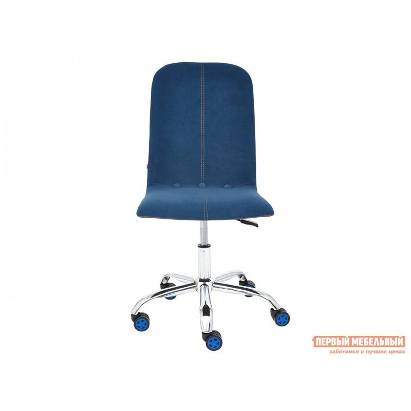 Офисное кресло  Офисное кресло RIO Синий, флок / Серый, кожзам (фото 2)