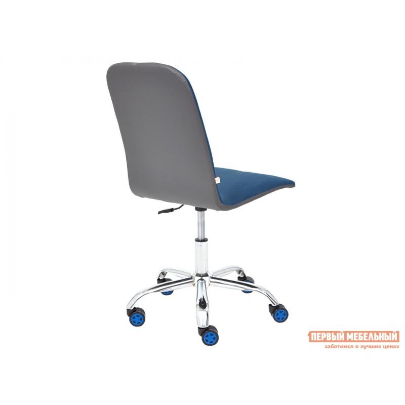 Офисное кресло  Офисное кресло RIO Синий, флок / Серый, кожзам (фото 4)