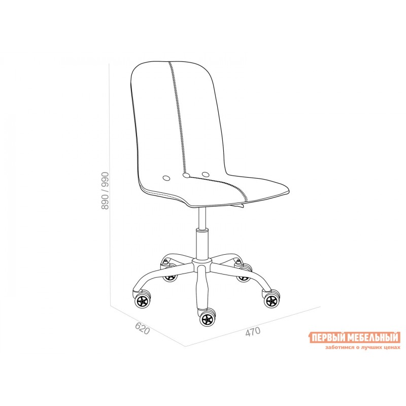 Офисное кресло  Офисное кресло RIO Синий, флок / Серый, кожзам (фото 7)
