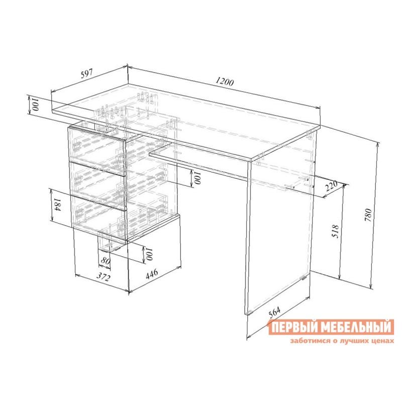 Письменный стол  Ренцо-2 Дуб молочный (фото 2)