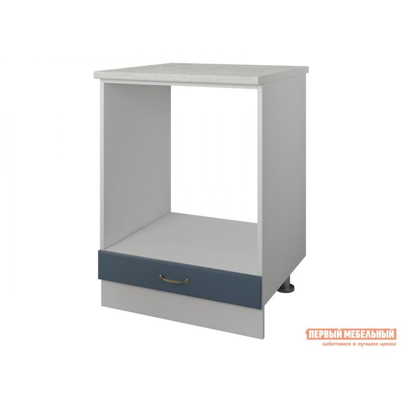 Кухонный модуль  Палермо Тумба 600 под технику, ниша под духовой шкаф Деним