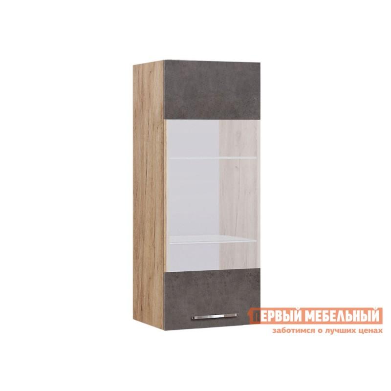 Шкаф-витрина  Шкаф-витрина Лофт Дуб золотистый / Бетон