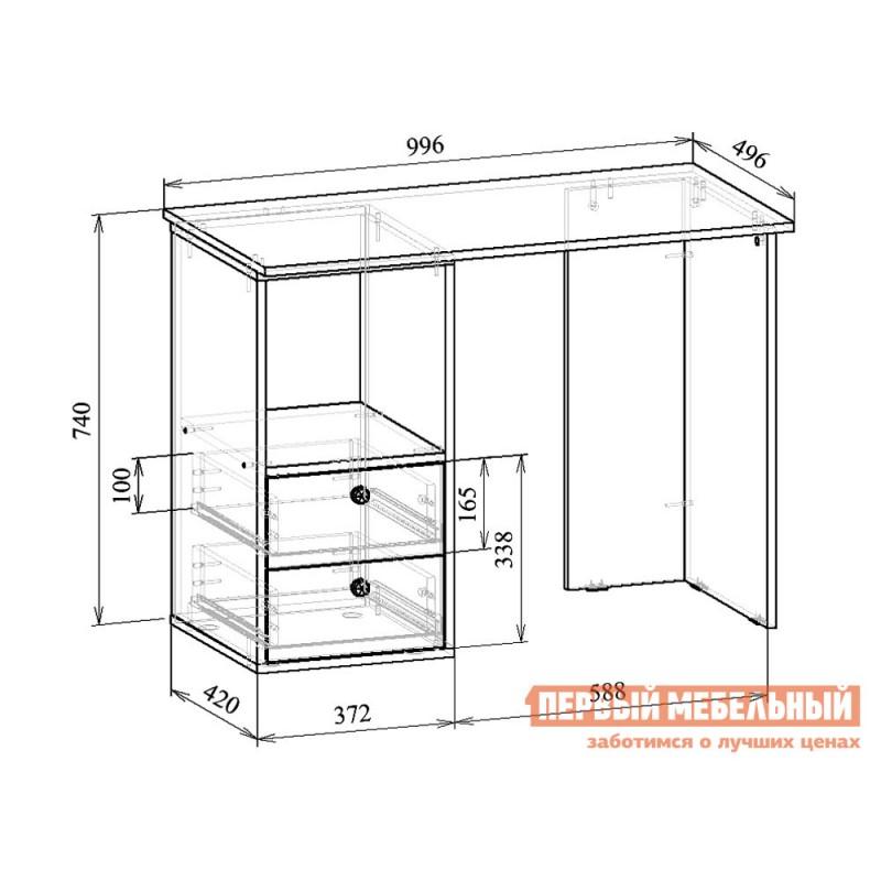 Письменный стол  Прайм-34 Венге / Дуб молочный (фото 3)