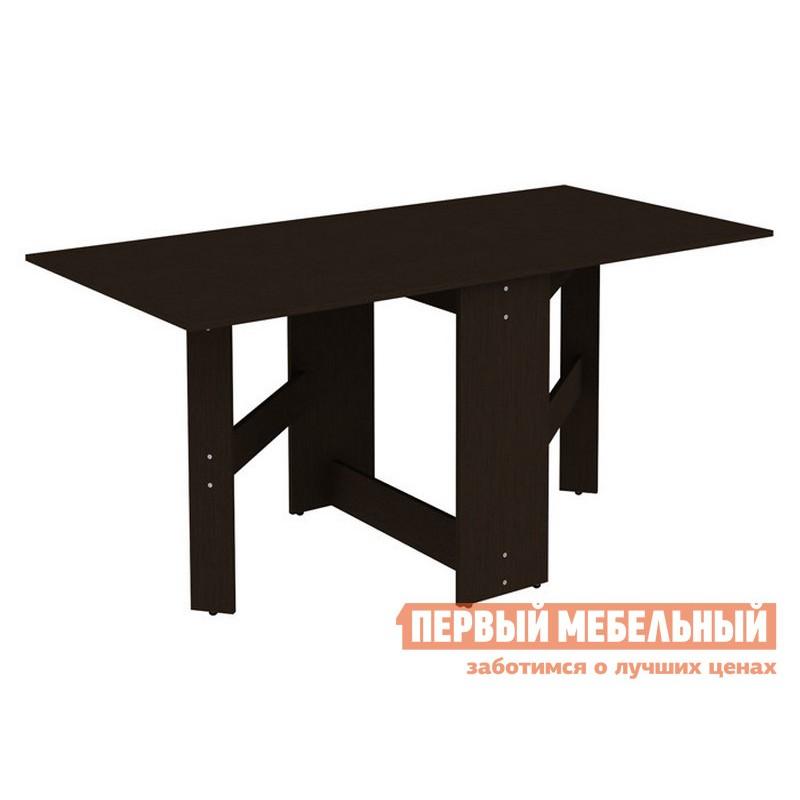 Стол-книжка  Мерлен С05 Венге