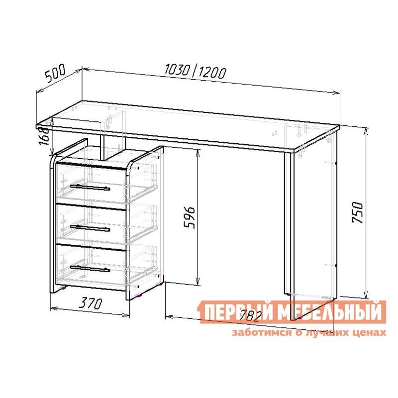 Письменный стол  Слим Венге / Дуб Молочный, 1030 мм (фото 3)
