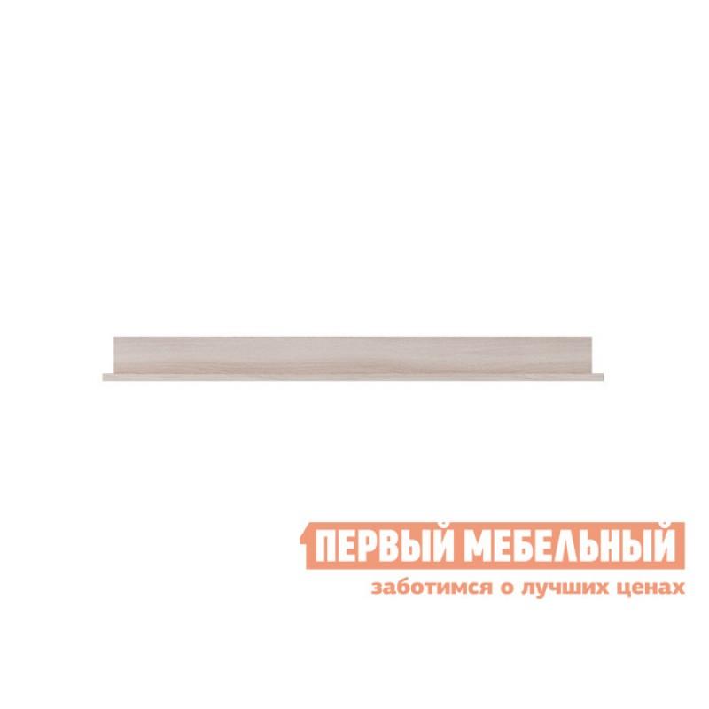 Настенная полка  Полка Прато Ясень Шимо светлый, 1556 мм