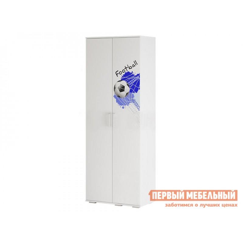 Шкаф детский  Трио шкаф для одежды ШК-09 Белый, король спорта