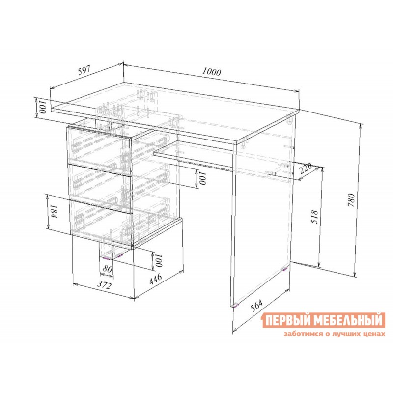 Компьютерный стол  Ренцо-1 + Зет-4 + Файн-172 Дуб сонома / Белый (фото 2)