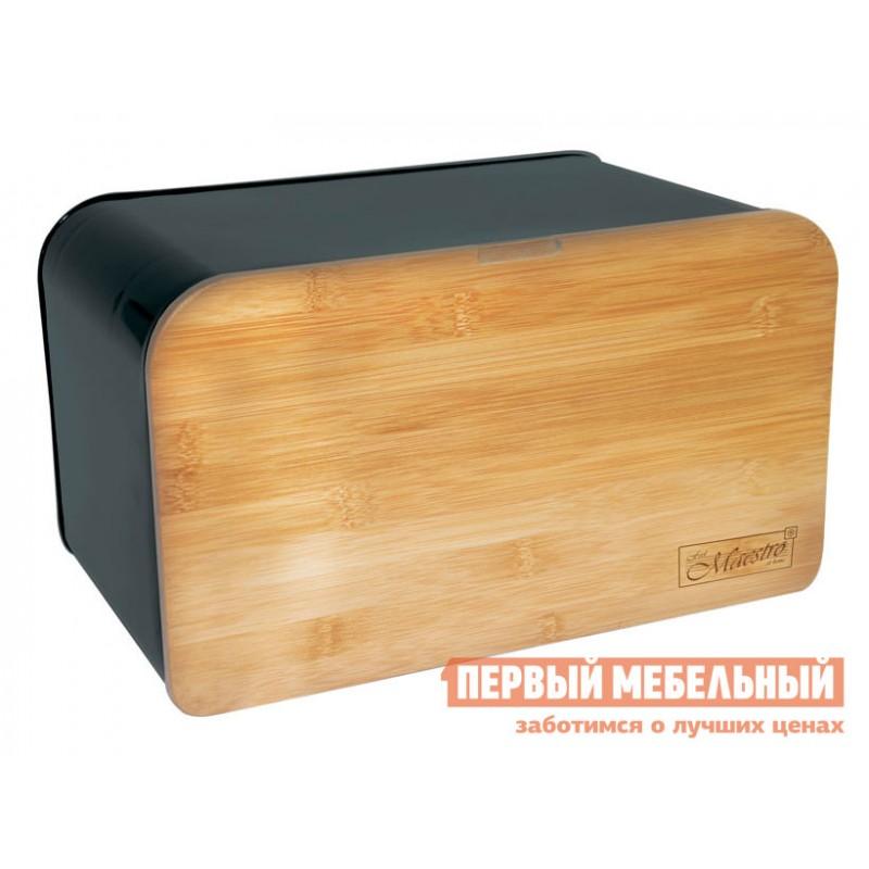 Хлебница  MR-1770-BL Хлебница Stile Maestro Черный / Бамбук