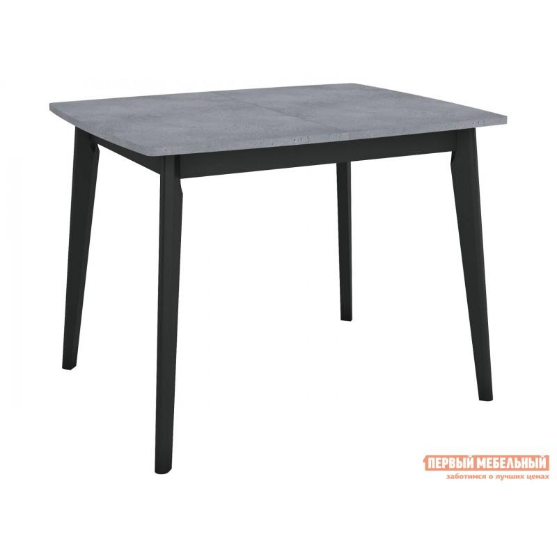 Кухонный стол  Обеденный стол Vesteros 1200 Бетон Портленд / Черный, Малый