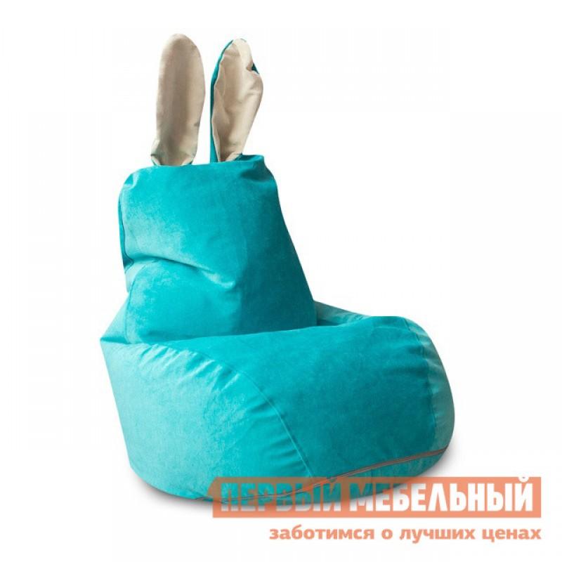 Кресло-мешок  Кресло-мешок Зайчик Бирюзовый