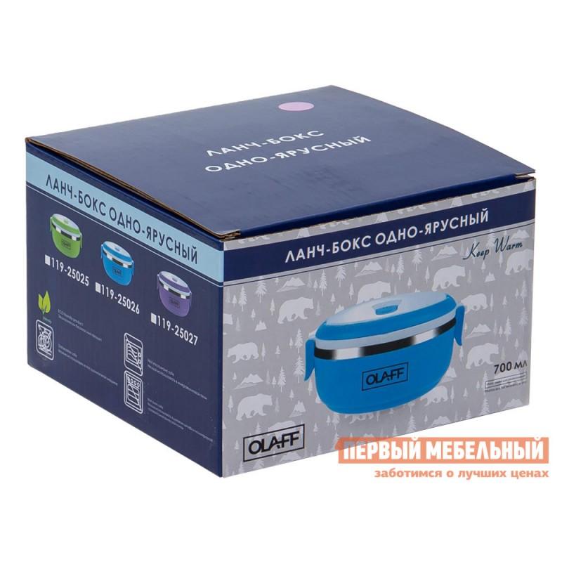 Емкость для хранения  ланч-бокс 700 (48) 119 Синий (фото 4)