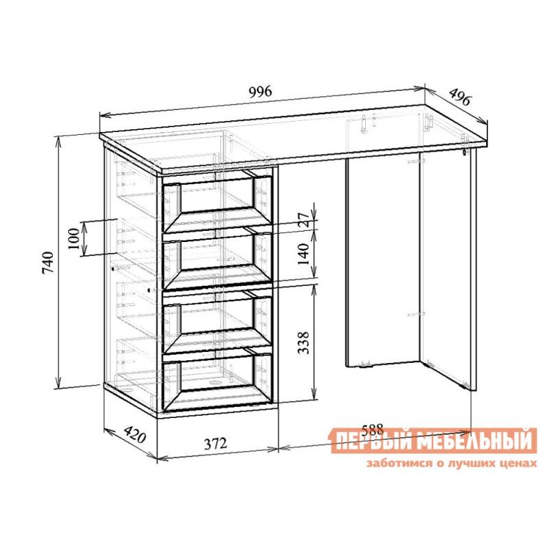 Письменный стол  Прайм-33 Венге / Белый (фото 3)