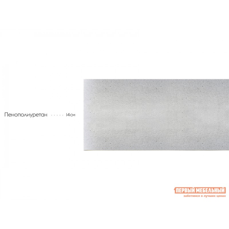 Беспружинный матрас  Дофен 16 80х200 см, Белый (фото 2)