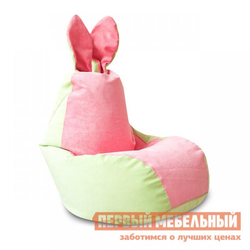 Кресло-мешок  Кресло-мешок Зайчик Салатово-розовый