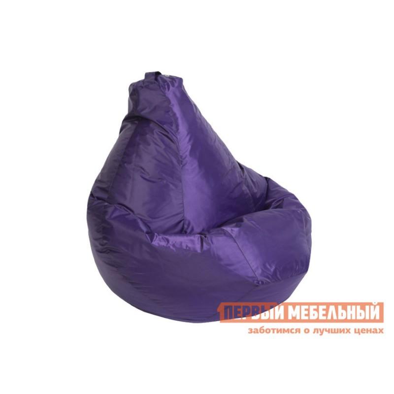 Кресло-мешок  Кресло-мешок Оксфорд Фиолетовый, L
