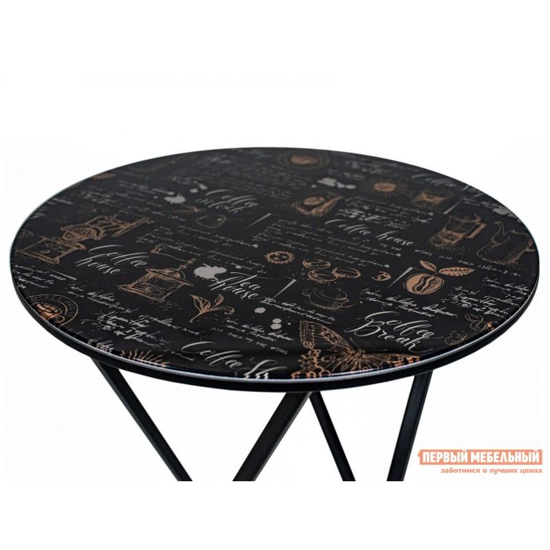 Журнальный столик  Стол ДП1-03-05 кофейный М100 Кофе хаус / Черный матовый (фото 2)