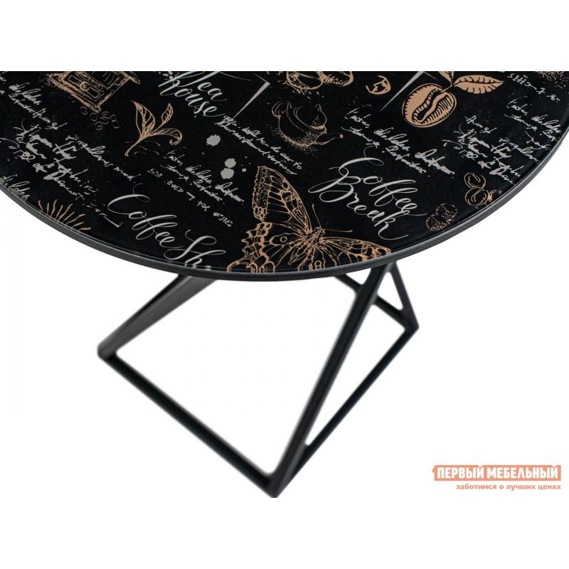 Журнальный столик  Стол ДП1-03-05 кофейный М100 Кофе хаус / Черный матовый (фото 3)