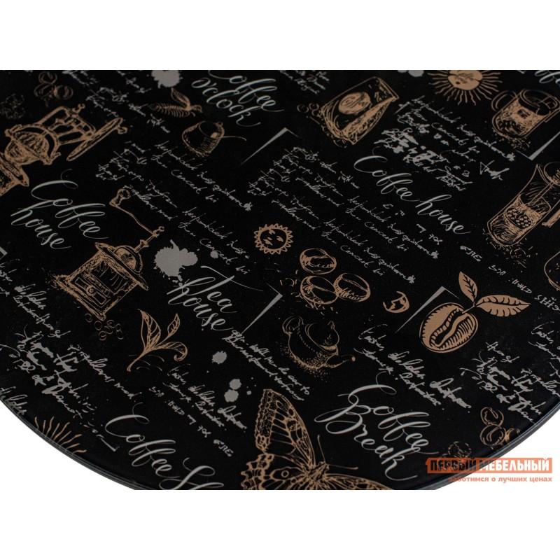 Журнальный столик  Стол ДП1-03-05 кофейный М100 Кофе хаус / Черный матовый (фото 4)