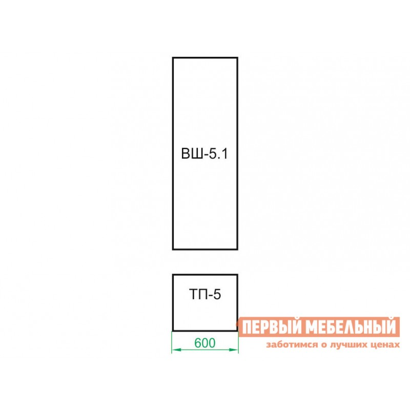 Прихожая  ВШ-5.1+ТП-5+ТП-2+ПЗ-3+ШО-1 Корпус Венге / Фасад Беленый дуб (фото 7)