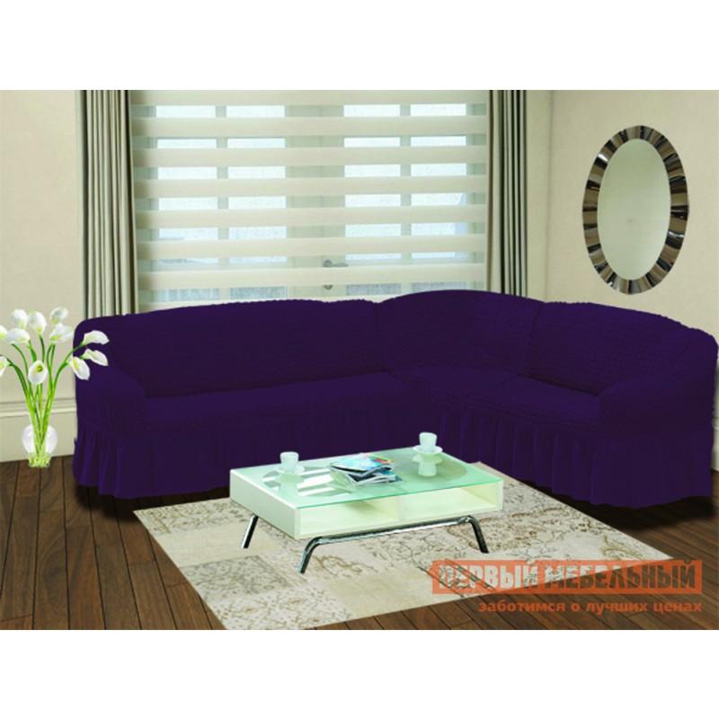 Чехол для мебели  Чехол на диван угловой Стамбул Фиолетовый, Правый