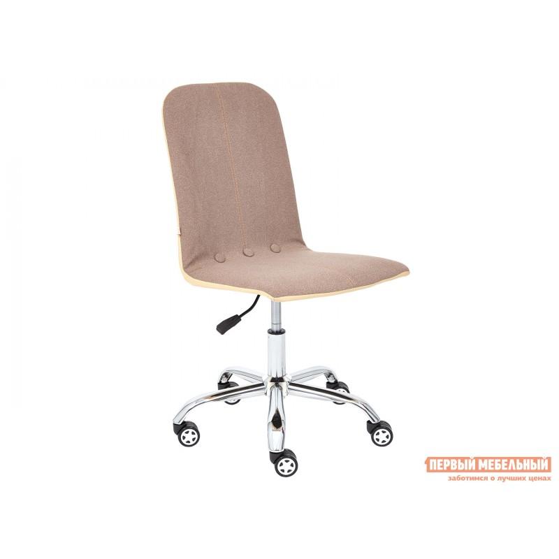 Офисное кресло  Офисное кресло RIO Коричневый, экошерсть / Бежевый, кожзам