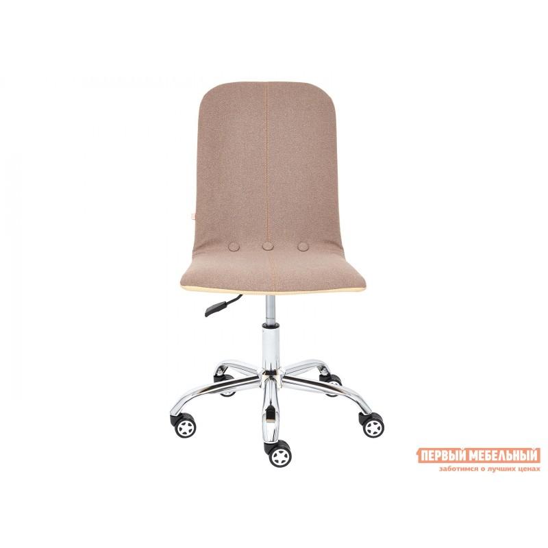 Офисное кресло  Офисное кресло RIO Коричневый, экошерсть / Бежевый, кожзам (фото 2)