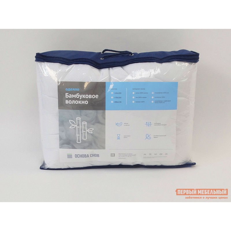 Одеяло  Одеяло Бамбук Комфорт всесезонное Белый, 2000 х 2200 мм (фото 6)