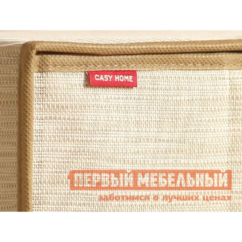 Кофр  Коробка для хранения с крышкой 25х27х20см Белый (фото 4)